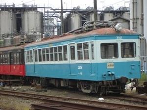 Epsn2855