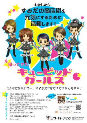 Girls4pdf
