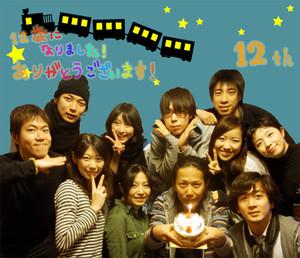 12thbirth