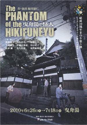 Keitaiyou_hikihuneyu0001