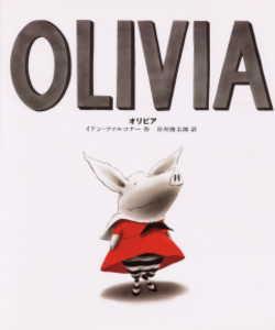 olivia1.jpg