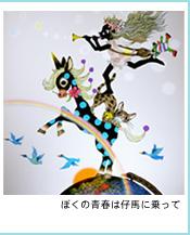 kyobunkan-3.jpg